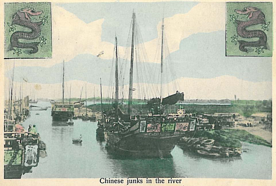 Chinese junks in the river