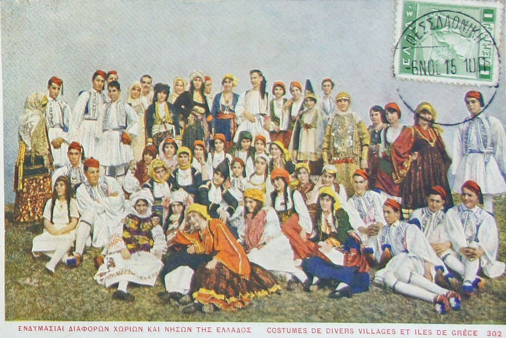 Traditional Costumes of various villages and islands in Greece